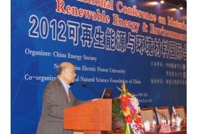 2012可再生能源与环境材料国际会议 (2125播放)