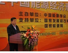 中煤集团总经理王安在2012中国能源经济形势报告会作精彩发言 (5160播放)
