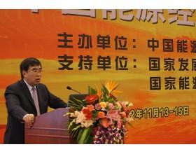 中国工程院副院长谢克昌在2012中国能源经济形势报告会作精彩发言 (4538播放)