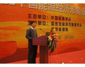 中國人民銀行研究局局長紀志宏在2012中國能源經濟形勢報告會作精彩發言 (4821播放)