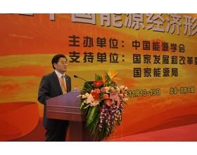 中石油研究院副院长钱兴坤在2012中国能源经济形势报告会作精彩报告 (2075播放)