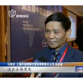 第五届中国能源科学家论坛 (4436播放)