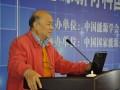 2014新能源材料国际学术研讨会在北京隆重召开