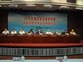 2015年煤炭安全绿色开发和科学生态开采学术研讨会在冀召开