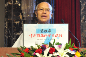 第七届中国能源科学家论坛 (5325播放)