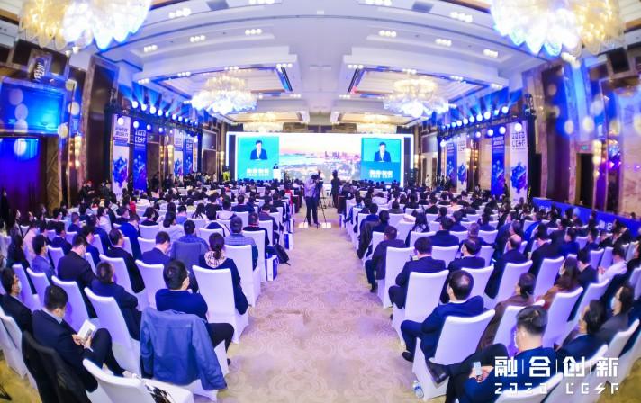 第十一届中国能源科学家论坛在山东胶州圆满落幕