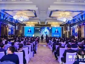 第十一届中国能源科学家论坛暨首届上合全球创新创业英才周在山东胶州拉开帷幕 (296播放)