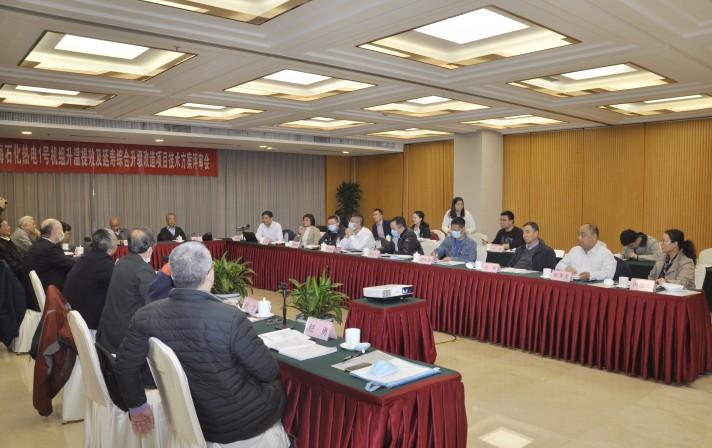 上海申能电力科技有限公司一项针对小容量抽凝热电机组高温高效化综合改造技术通过专家评审